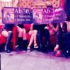 Club Cherie Bar, Club, Bordell, Bar..., Wien